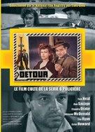 Detour - French DVD movie cover (xs thumbnail)