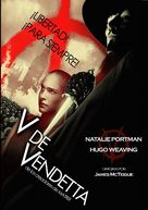 V for Vendetta - Argentinian Movie Cover (xs thumbnail)