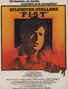 Fist - French Movie Poster (xs thumbnail)