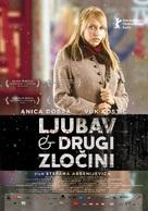 Ljubav i drugi zlocini - Serbian Movie Poster (xs thumbnail)