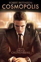Cosmopolis - DVD movie cover (xs thumbnail)