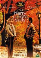 When Harry Met Sally... - Danish DVD movie cover (xs thumbnail)