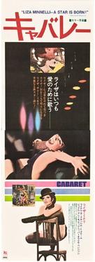 Cabaret - Japanese Movie Poster (xs thumbnail)
