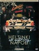 Helsinki Napoli All Night Long - Movie Cover (xs thumbnail)