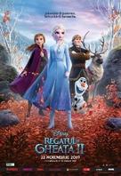 Frozen II - Romanian Movie Poster (xs thumbnail)