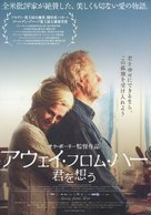 Away from Her - Japanese Movie Poster (xs thumbnail)