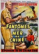 Ghost of the China Sea - Belgian Movie Poster (xs thumbnail)