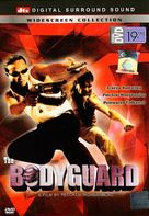 The Bodyguard - Thai DVD cover (xs thumbnail)