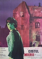 A Taste of Honey - Romanian Movie Poster (xs thumbnail)