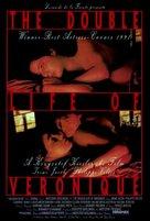 La double vie de Véronique - Movie Poster (xs thumbnail)