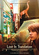 Lost in Translation - Spanish Movie Poster (xs thumbnail)