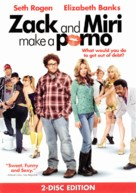 Zack and Miri Make a Porno - Movie Cover (xs thumbnail)