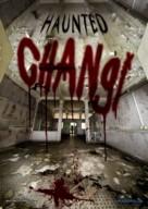 Haunted Changi - DVD cover (xs thumbnail)
