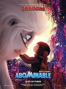 Abominable - French Movie Poster (xs thumbnail)