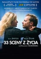 33 sceny z zycia - Polish Movie Poster (xs thumbnail)