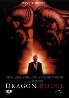 Red Dragon - French DVD movie cover (xs thumbnail)