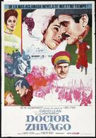 Doctor Zhivago - Spanish Movie Poster (xs thumbnail)