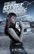 Star Trek: Secret Voyage - Movie Poster (xs thumbnail)