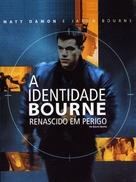 The Bourne Identity - Brazilian DVD cover (xs thumbnail)
