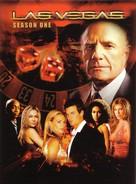 """Las Vegas"" - German DVD movie cover (xs thumbnail)"