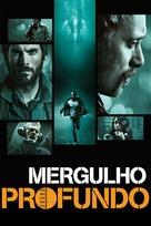 Pioneer - Brazilian DVD movie cover (xs thumbnail)