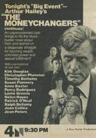 Arthur Hailey's the Moneychangers - poster (xs thumbnail)