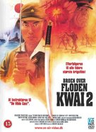 Return from the River Kwai - Danish Movie Cover (xs thumbnail)