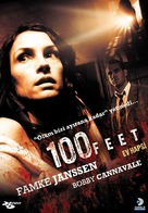 100 Feet - Turkish Movie Cover (xs thumbnail)