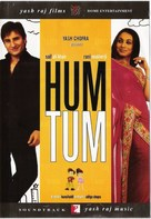 Hum Tum - Indian DVD cover (xs thumbnail)