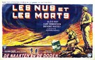 The Naked and the Dead - Belgian Movie Poster (xs thumbnail)