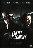 Du rififi chez les hommes - French DVD cover (xs thumbnail)