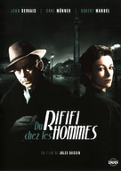 Du rififi chez les hommes - French DVD movie cover (xs thumbnail)