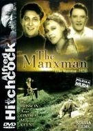 The Manxman - Spanish DVD cover (xs thumbnail)