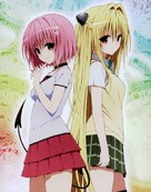"""To Love-Ru - Darkness"" - Japanese Key art (xs thumbnail)"