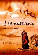 Samsara - Polish DVD cover (xs thumbnail)