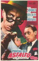 Copie conforme - Spanish Movie Poster (xs thumbnail)