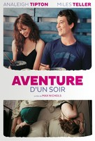 Two Night Stand - French DVD cover (xs thumbnail)