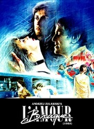 L'amour braque - DVD cover (xs thumbnail)