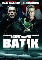 Black Water - Turkish Movie Cover (xs thumbnail)
