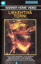 The Towering Inferno - Finnish VHS movie cover (xs thumbnail)