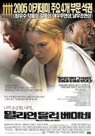 Million Dollar Baby - South Korean Movie Poster (xs thumbnail)