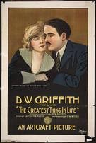 The Greatest Thing in Life - Movie Poster (xs thumbnail)