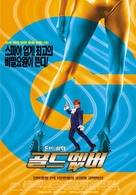 Austin Powers in Goldmember - South Korean Movie Poster (xs thumbnail)
