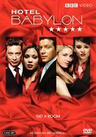 """Hotel Babylon"" - DVD cover (xs thumbnail)"
