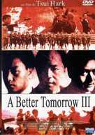 A Better Tomorrow III - Italian Movie Cover (xs thumbnail)