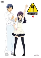 """Working!!"" - Japanese Movie Cover (xs thumbnail)"