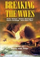 Breaking the Waves - French DVD movie cover (xs thumbnail)