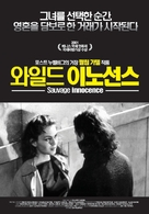 Sauvage innocence - South Korean Movie Poster (xs thumbnail)