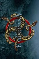 Anaconda III - Hungarian Movie Poster (xs thumbnail)