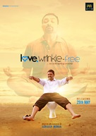 Love, Wrinkle-free - Indian Movie Poster (xs thumbnail)